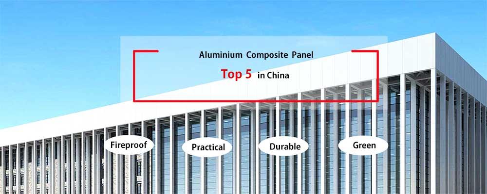 acm panel suppliers