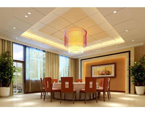 Low-key light luxury acp ceiling