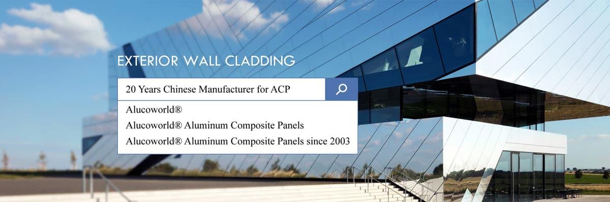 alucoworld china aluminum composite panel manufacturer